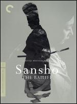 Sansho the Bailiff (the Criterion Collection)