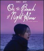 On the Beach at Night Alone [Blu-Ray]