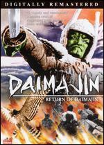 Daimajin gyakushu
