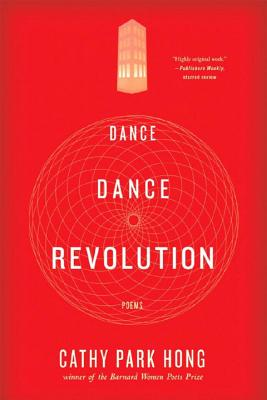 Dance Dance Revolution: Poems - Hong, Cathy Park