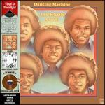 Dancing Machine [Opaque Brown Vinyl]