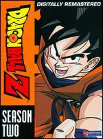 DragonBall: Season Two [6 Discs]