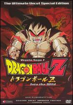 DragonBall Z: Vegeta Saga, Vol. 3 - Into the Wild