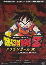 DragonBall Z: Vegeta Saga, Vol. 4 - Gohan's Trials [Uncut]