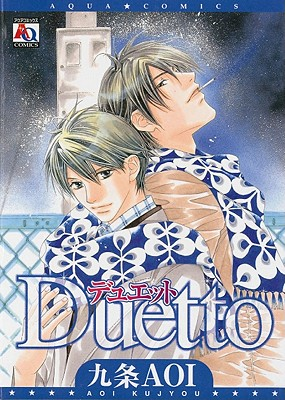 Duetto - Kujyou, Aoi