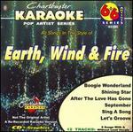 Earth, Wind & Fire - Karaoke