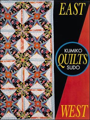 East Quilts West - Sudo, Kumiko