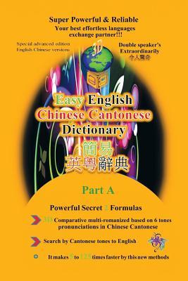 Easy English Cantonese & Cantonese Tonal English Dictionary: Volume I - Numlake, Up