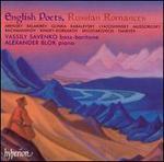 English Poets, Russian Romances