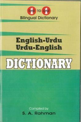 English-Urdu & Urdu-English One-to-One Dictionary - Rahman, S. A.