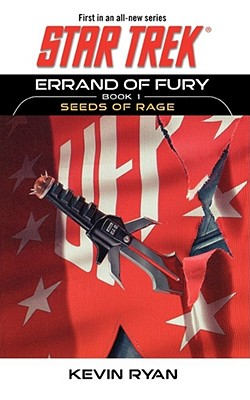 Errand of Fury Book One: Seeds of Rage - Ryan, Kevin