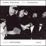 Euripides: Trojan Women - Eleni Karaindrou
