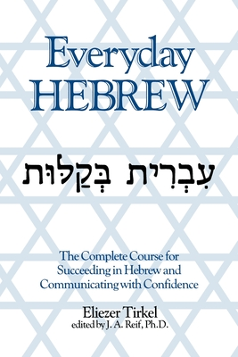 Everyday Hebrew - Tirkel, Eliezer