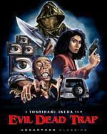Evil Dead Trap [Blu-ray]