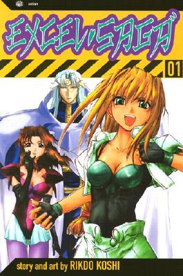 Excel Saga, Vol. 1 -
