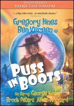 Faerie Tale Theatre: Puss 'N Boots