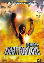 Fight for Love -