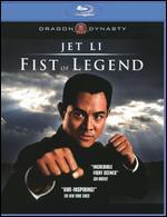 Fist of Legend [Blu-ray]