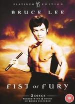 Fists of Fury [Platinum Edition]