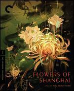 Flowers of Shanghai [Blu-ray]