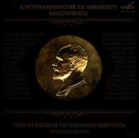 From the History of the Tchaikovsky Competition Phonodocuments - A. Levina (piano); András Schiff (piano); André Laplante (piano); Andrei Gavrilov (piano); Anna Balakerskaia (piano);...