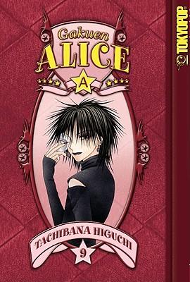 Gakuen Alice Volume 9 - Tachibana, Higuchi, and Higuchi, Tachibana