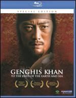 Genghis Khan: To the Ends of the Earth and Sea [Blu-ray]