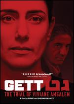 Gett: The Trial of Viviane Amsalem - Ronit Elkabetz; Shlomi Elkabetz