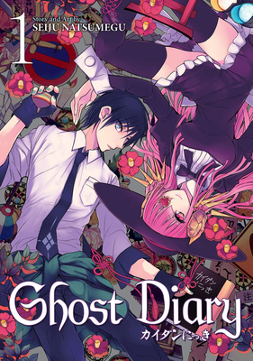Ghost Diary, Volume 1 - Natsumegu, Seiju