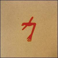 Glowing Man [LP] - Swans