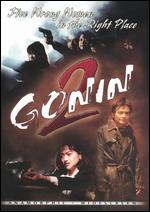 Gonin 2 - Takashi Ishii