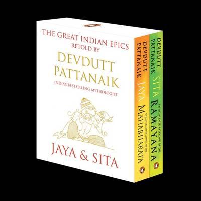 Great Indian Epics Retold - Pattanaik, Devdutt, Dr.