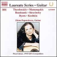 Guitar Recital: Elena Papandreou - Elena Papandreou (guitar)