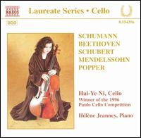 Hai-Ye Ni, Cello (Winner of the 1996 Paulo Cello Competition) - Hai-Ye Ni (cello); Helene Jeanney (piano)