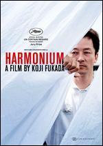 Harmonium - Koji Fukada