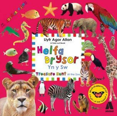 Helfa Drysor - Yn y Sw - Ryan, Jo, and Newton, Robyn, and Oliver, Amy A.