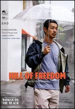 Hill of Freedom - Hong Sang-soo