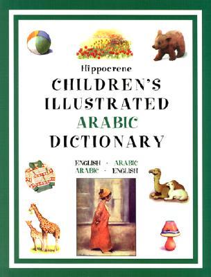 Hippocrene Children's Illustrated Arabic Dictionary - Hippocrene Books (Creator)