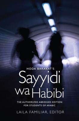 Hoda Barakat's Sayyidi Wa Habibi: The Authorized Abridged Edition for Students of Arabic, Abridged Edition - Familiar, Laila (Editor), and Barakat, Hoda