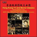 Hong Kong TV and Movie Classics