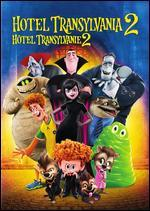 Hotel Transylvania 2 [Bilingual]
