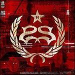 Hydrograd [LP] [Gatefold Cover] [Bonus CD]