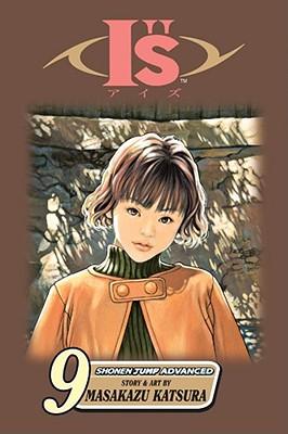 """I""""s - Katsura, Masakazu"""