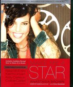 Make Me a Star: Industry Insiders Tell How to Make the Cut, Make the Deal, and Make It in Music Wqith Cd