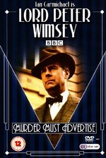 Lord Peter Wimsey-Murder Must Advertise [Dvd]