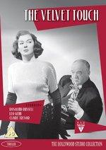 Velvet Touch [Dvd] [1948]