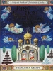 Ding Dong! Merrily on High (a Pop-Up Book of Christmas Carols)