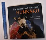 The Voices and Hands of Bunraku