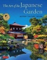 Art of the Japanese Garden, the: History / Culture / Design