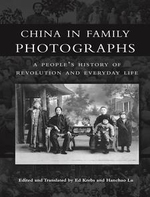 China in Family Photographs: a Peoples History of Revolution and Everyday Life (Bridge21 Publications)